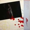 Adrian Gurvitz / Il Assassino (LP)