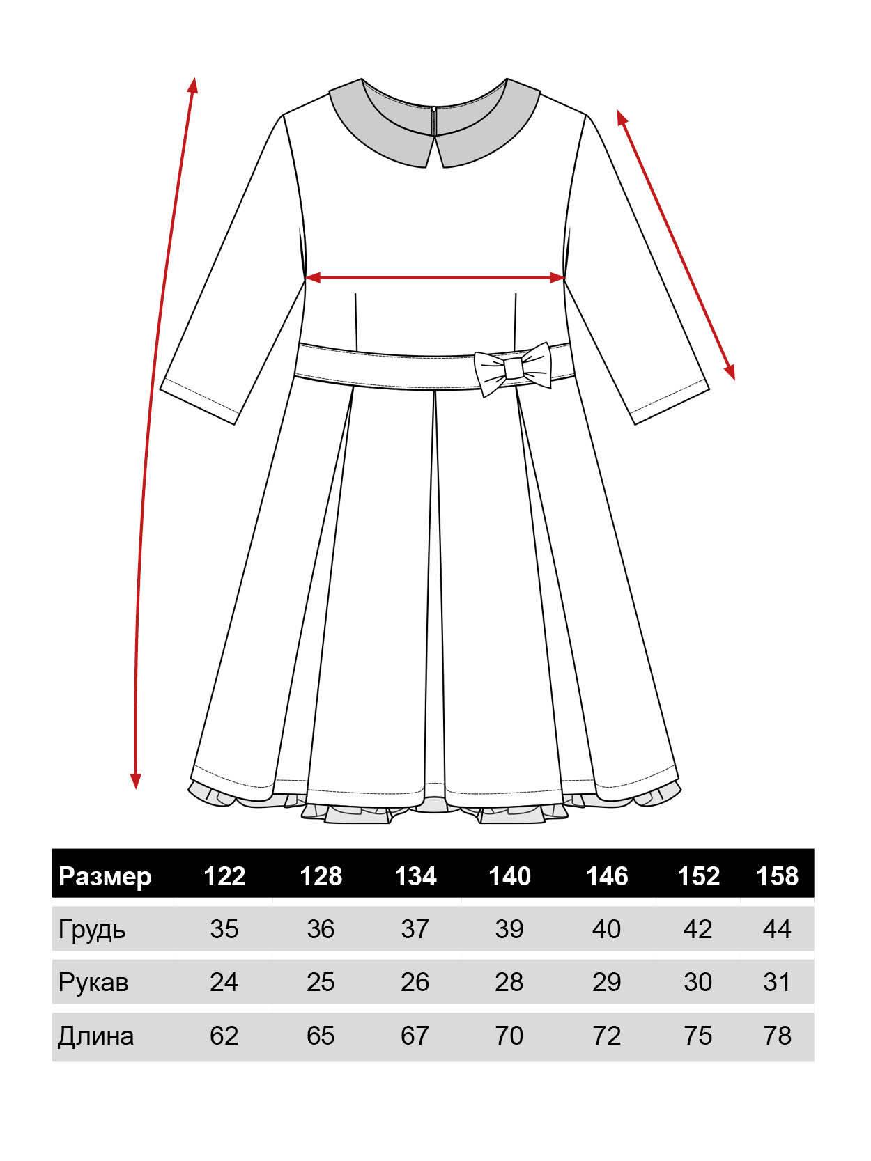 Платье из смесовой шерсти на подкладке