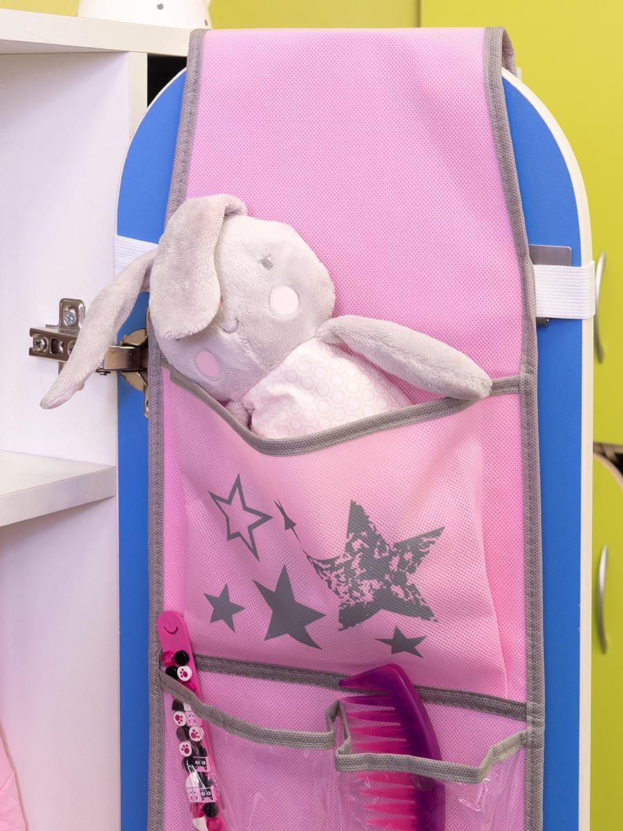 Кармашки в садик для детского шкафчика, 85х20 см, Звезды