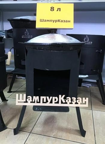 """Комплект """"Печь + казан 8 л"""""""