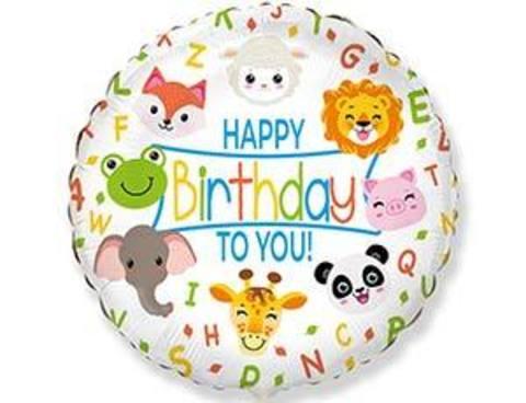 Фольгированный шар HB TO YOU Животные