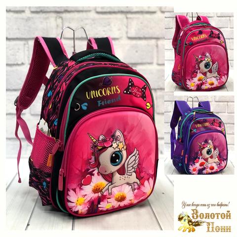 Рюкзак девочке (25х35) 210618-LT9195