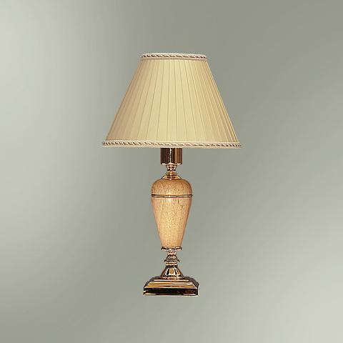 Настольная лампа 20-12.56/7977