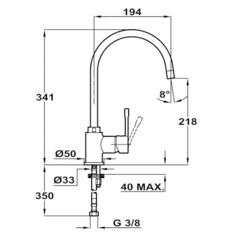 Смеситель TEKA SP 995 Ваниль - схема