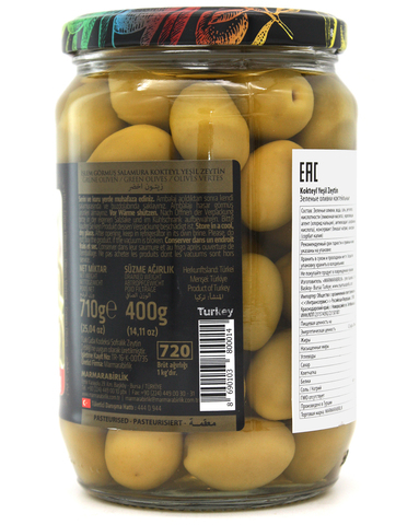 Оливки зеленые 4XL, Marmarabirlik, 400 г