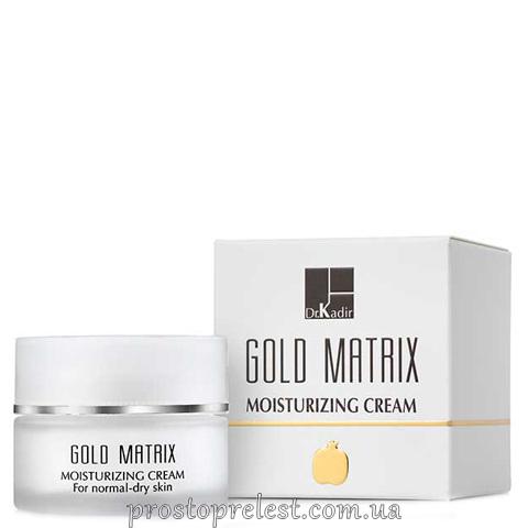 Dr.Kadir MATRIX CARE - Зволожуючий крем для нормальної та сухої шкіри