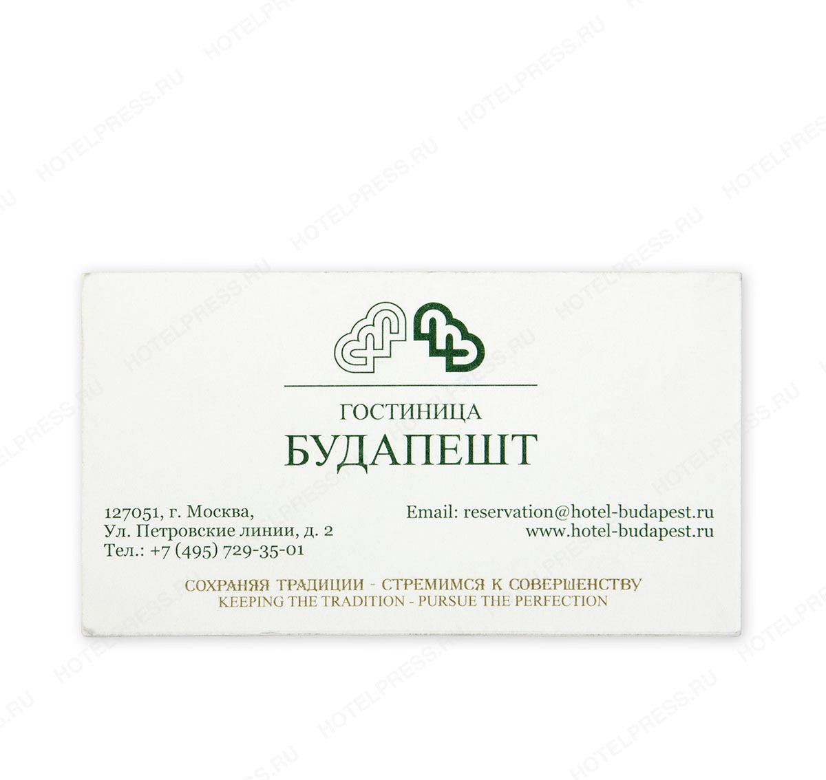 визитка корпоративная