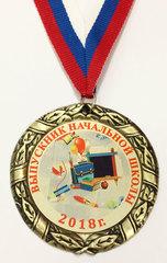 Медаль выпускнику начальной школы (божья коровка + школьные принадлежности)