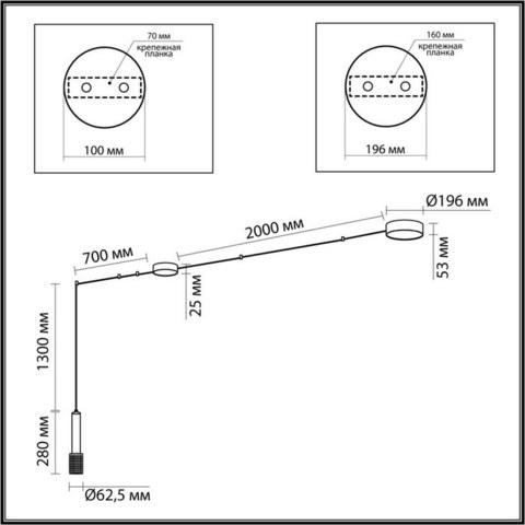 Потолочная система 4253/23CL серии FORTU