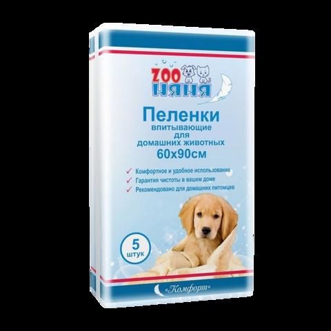 Zoo Няня Comfort Пеленки для собак впитывающие одноразовые гигиенические