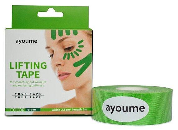 Новое Тейп для лица зеленый AYOUME  Kinesiology tape roll 2,5см*5м orig__1_.jpg