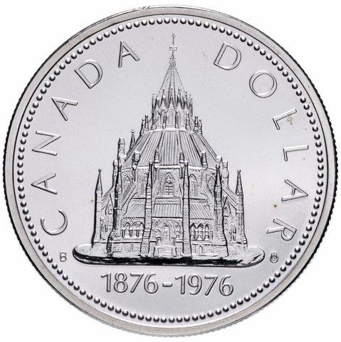 1 доллар. Парламентская библиотека. Канада. Серебро. 1976 год. BrUNC