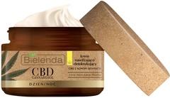 CBD Cannabidiol Увлажняющий и детоксифицирующий крем с CBD из семян конопли для смеш, жирной