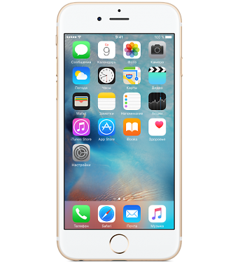 iPhone 6S Apple iPhone 6S 16gb Gold g1.png