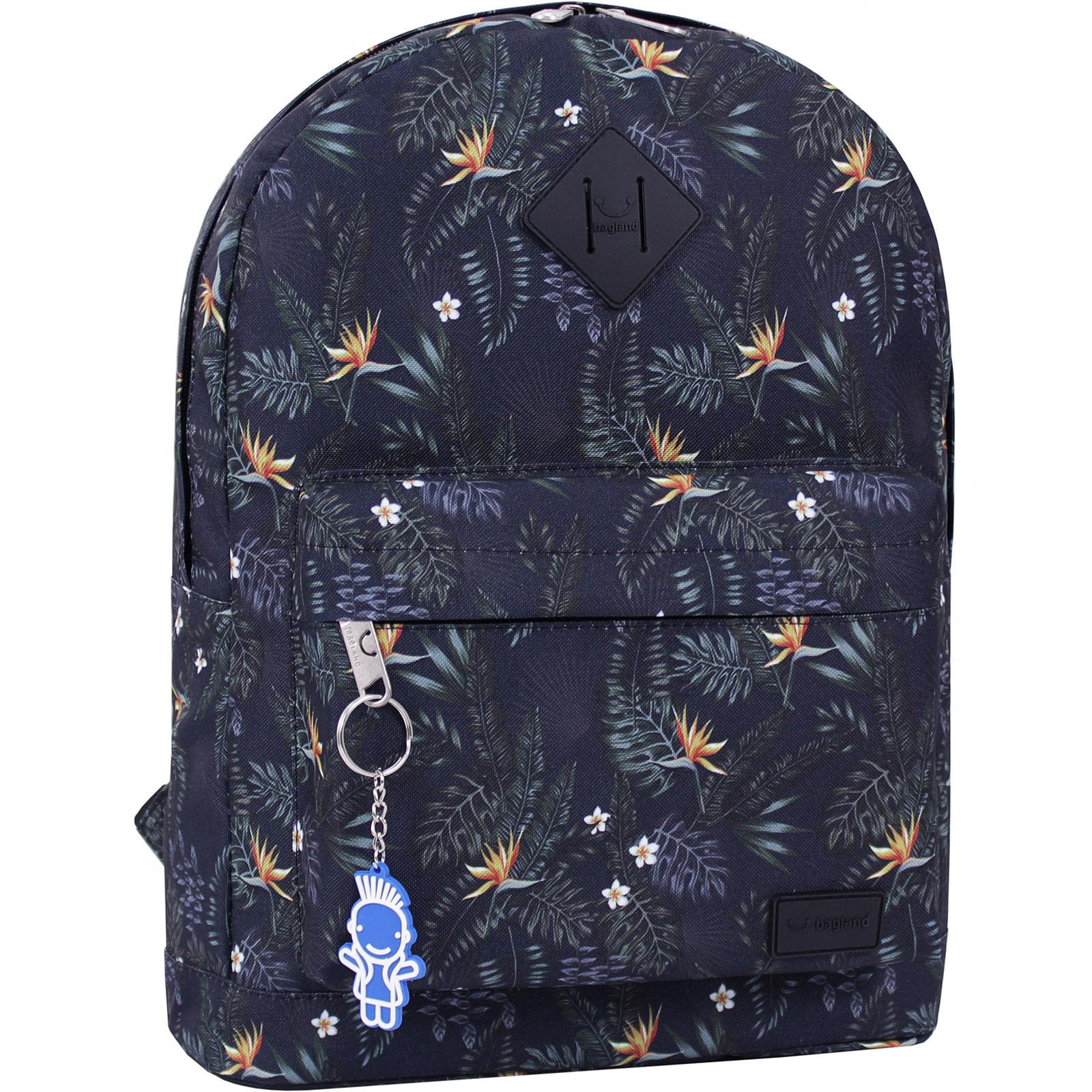 Молодежные рюкзаки Рюкзак Bagland Молодежный 17 л. сублимация 460 (00533664) IMG_9503_суб.460_.JPG