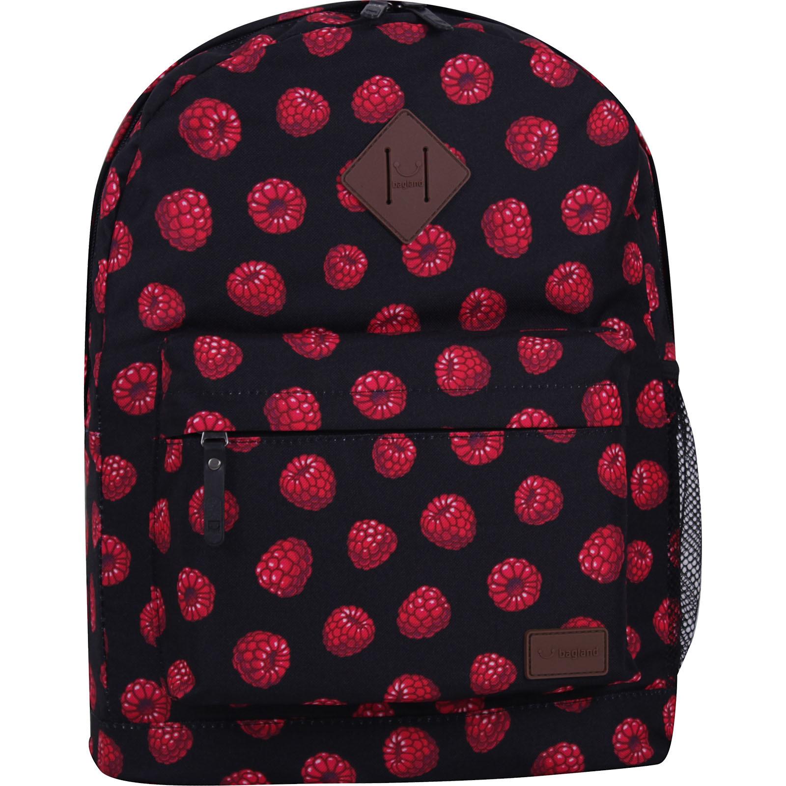 Молодежные рюкзаки Рюкзак Bagland Молодежный 17 л. сублімація 761 (00533664) IMG_7502_суб761_-1600.jpg