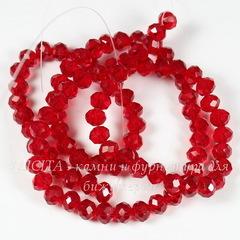 Бусина стеклянная, рондель с огранкой, цвет - красный, 6х4 мм, нить