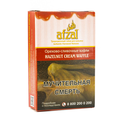 Табак Afzal 40 г Hazelnut Cream Waffle (Орехово Сливочные Вафли)