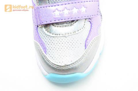Светящиеся кроссовки для девочек Пони (My Little Pony) на липучках, цвет серебряный, мигает картинка сбоку. Изображение 11 из 15.
