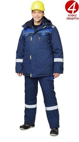 Костюм 4 класса защиты куртка, полукомбинезон