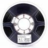 ESUN PLA+ 1.75 мм 1кг., черный
