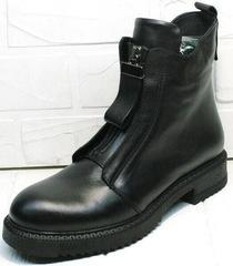 Демисезонные кожаные ботинки женские Tina Shoes 292-01 Black.