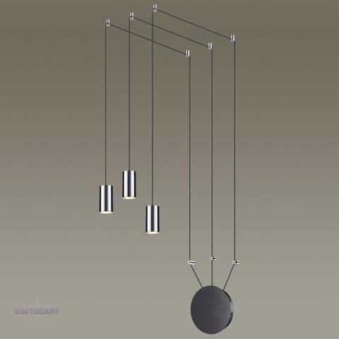 Подвесной светильник 3897/3 серии LUCAS