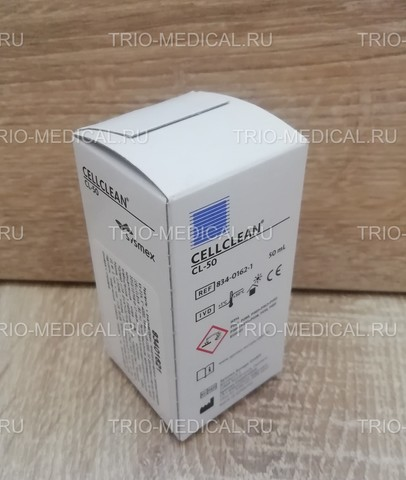 06906451001/83401621 Депротеинизатор (50 мл.); Cellclean (50ml) Sysmex Corporation, Japan/Сисмекс Корпорейшн, Япония