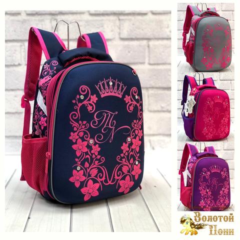 Рюкзак девочке (30х40) 210618-LT9196