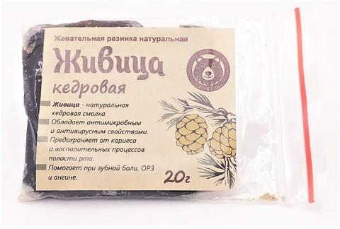 Живица кедровая (смолка жевательная), 20 гр