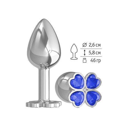 Серебристая анальная втулка с клевером из синих кристаллов - 7 см.