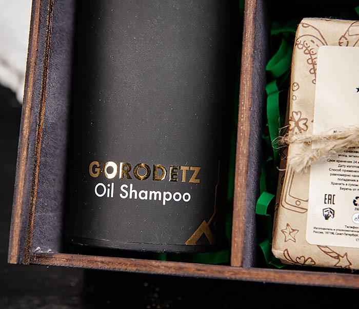 Набор с масляным шампунем, угольным мылом и крем-шампунем для бороды фото 04