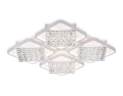 Потолочный светодиодный светильник с пультом FA128/4 WH белый 222W 680*680*110 (ПДУ РАДИО 2.4)