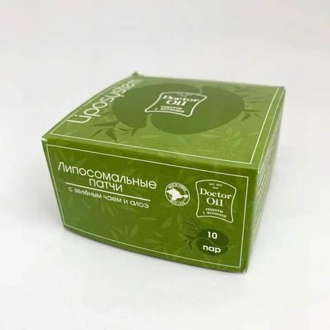 Патчи для глаз липосомальные с зеленым чаем и алоэ, 10 пар (КЛ)