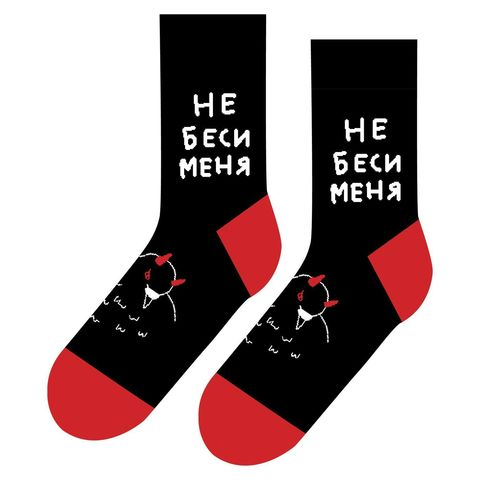 St.Friday Socks Голубь мира