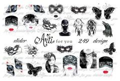Слайдер наклейки Arti for you 249