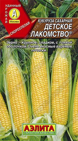 Кукуруза сахарная Детское лакомство тип ц/п
