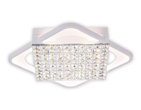 Потолочный светодиодный светильник с пультом FA125 WH белый 160W 640*640*110 (ПДУ РАДИО 2.4)