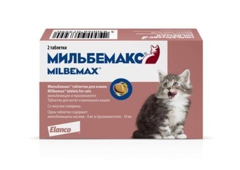 Elanco мильбемакс от глистов для котят и маленьких кошек, 2 таб.