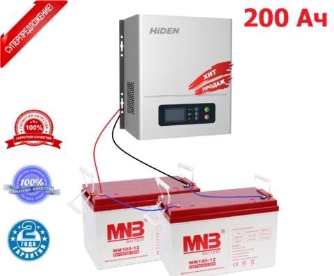 Комплект ИБП HIDEN HPS20-0612N+АКБ 100Ач (2шт)