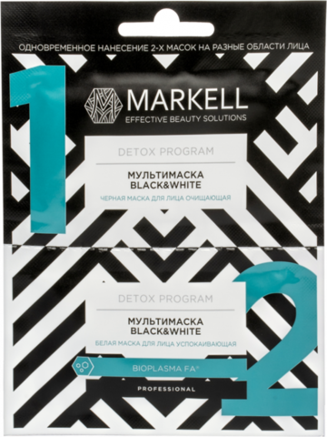 Markell Detox Мультимаска BLACK&WHITE (черная маска,белая маска), 2*5мл