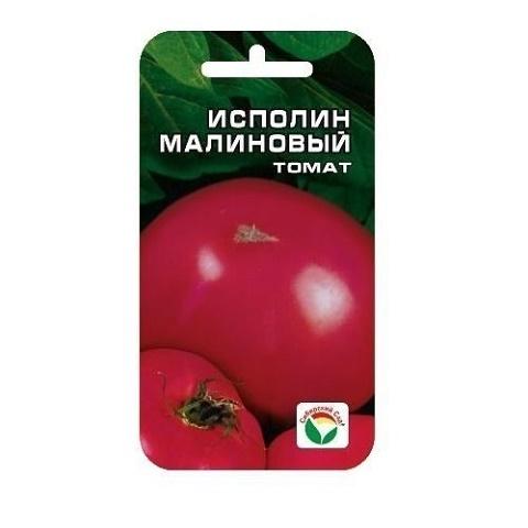 Исполин Малиновый 20шт томат (Сиб сад)