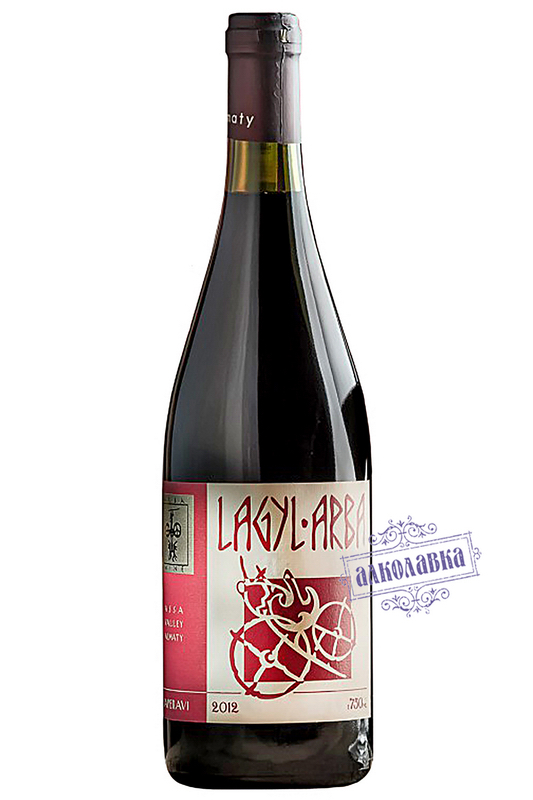 Вино  LAGYL ARBA SAPERAVI 2012