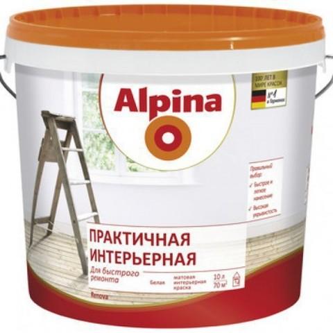 Alpina/Альпина Практичная Интерьерная акрилатная интерьерная краска