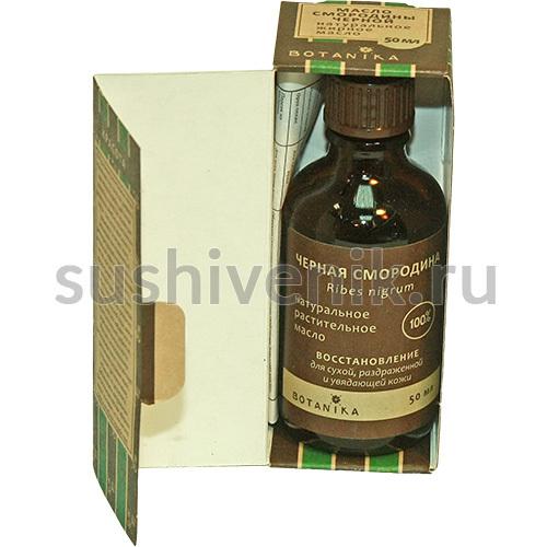 Black currant oil / Ribes nigrum seed oil