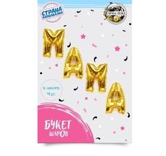 К Надпись, Мама, Золотой, 1 уп.