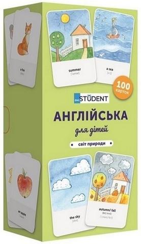 Картки для вивчення англійської мови дитячі. Світ природи