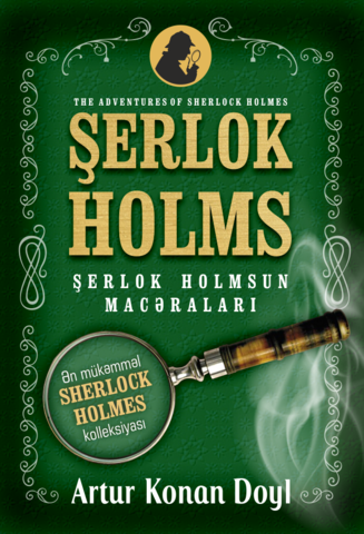 Şerlok Holmsun macəraları (bütün hekayələr)