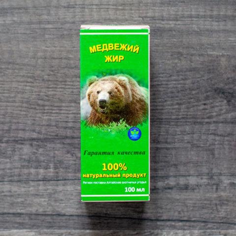 Медвежий жир 100% натуральный продукт