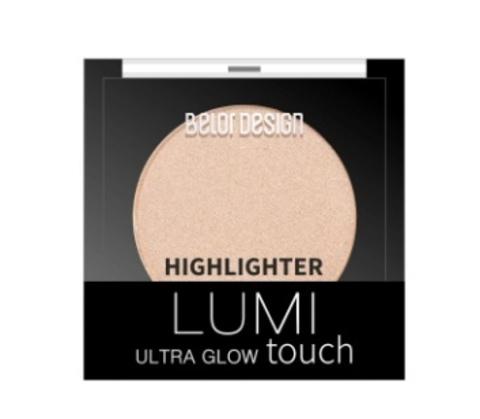 BelorDesign Хайлайтер Lumi touch тон 2 halo glow